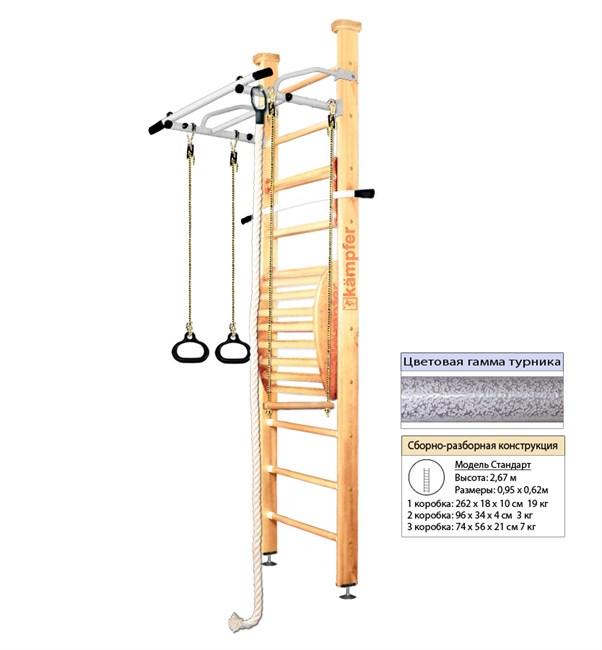 Kampfer Helena Maxi Ceiling — купить у официального дилера Kampfer-Shop.ru - фото 7963