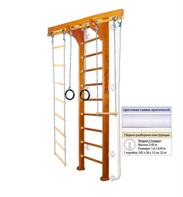 Kampfer Wooden Ladder Wall Спортивно-игровой комплекс - фото 8036