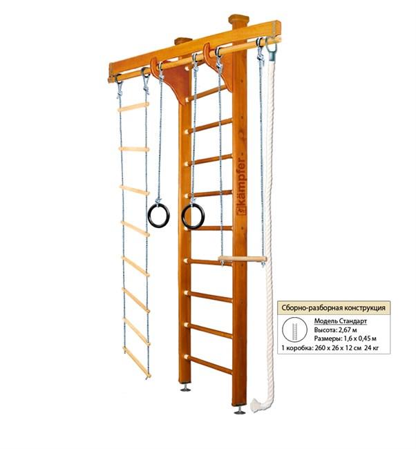 Kampfer Wooden Ladder Ceiling Спортивно-игровой комплекс - фото 8042