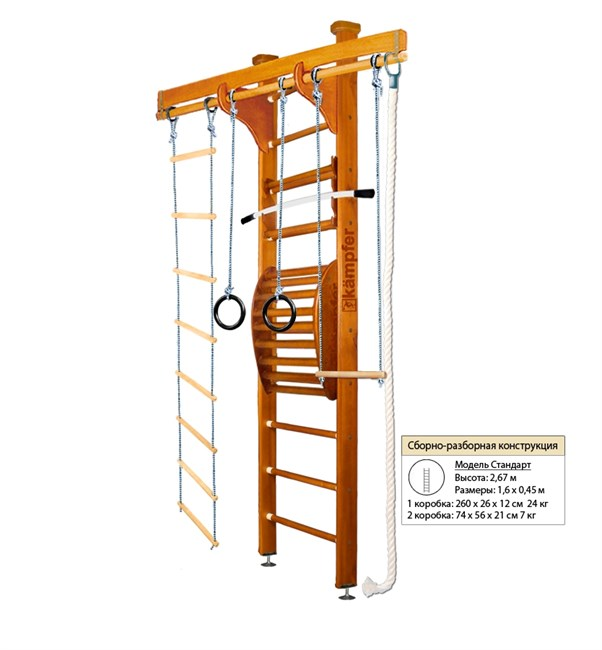 Kampfer Wooden ladder Maxi Ceiling Спортивно-игровой комплекс - фото 8048
