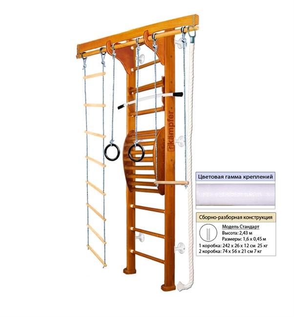 Kampfer Wooden ladder Maxi Wall Спортивно-игровой комплекс - фото 8054