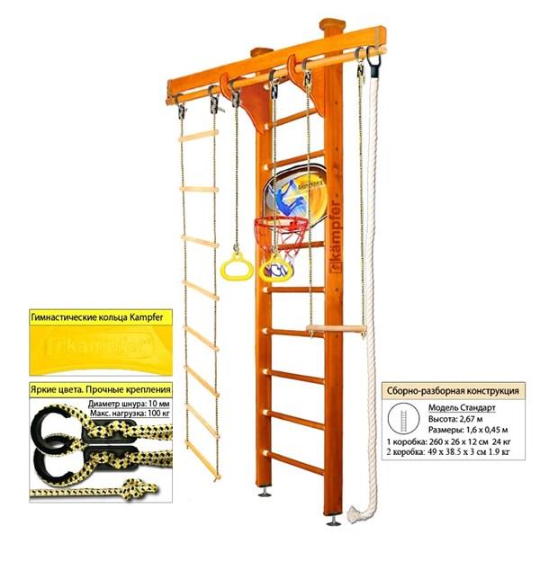 "Kampfer ""Wooden Ladder Ceiling Basketball Shield"" спортивно-игровой комплекс - фото 8188"