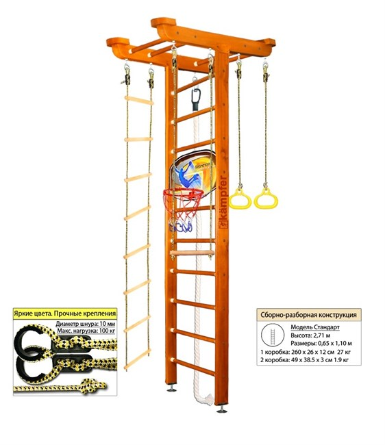 "Kampfer ""Big Sport Ceiling Basketball Shield"" спортивно-игровой комплекс - фото 8250"