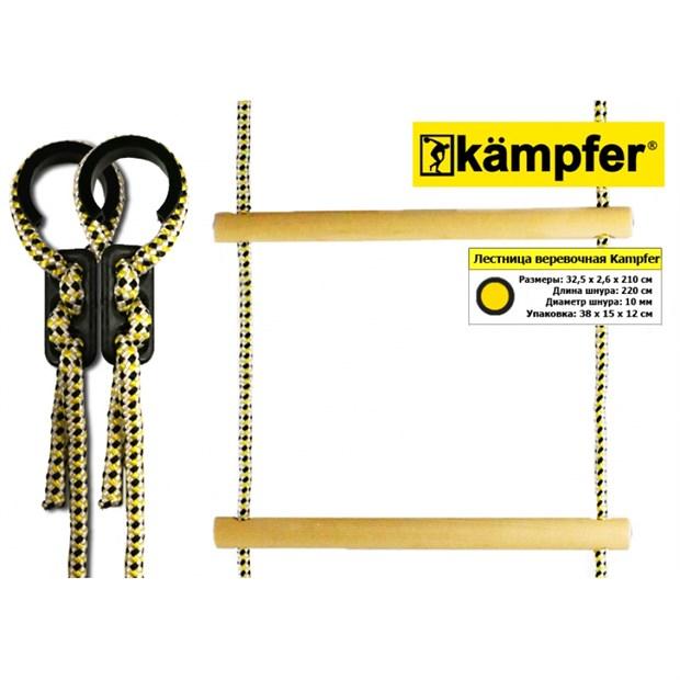 Лестница веревочная Kampfer - фото 8997