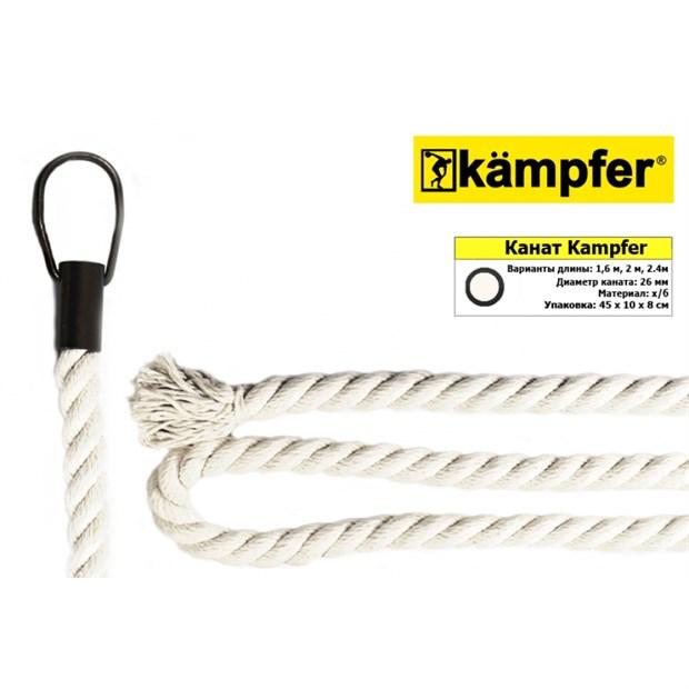 Канат Kampfer - Kampfer-Shop.ru