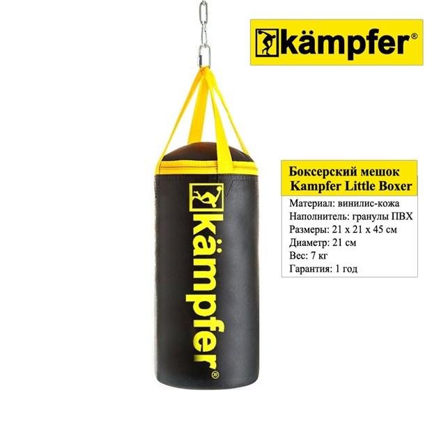 Детский боксерский мешок Kampfer Little Boxer (7 кг) - фото 9770