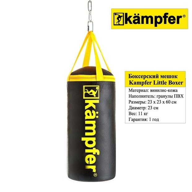Детский боксерский мешок Kampfer Little Boxer (11 кг) - фото 9772