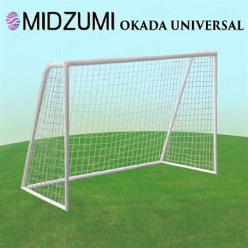 Midzumi Okada Universal спортивные ворота