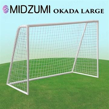 Midzumi Okada Large спортивные ворота