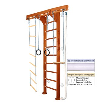 Kampfer Wooden Ladder Wall Спортивно-игровой комплекс