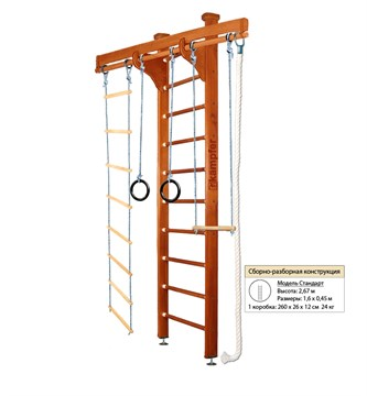 Kampfer Wooden Ladder Ceiling Спортивно-игровой комплекс