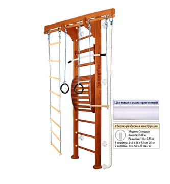 Kampfer Wooden ladder Maxi Wall Спортивно-игровой комплекс