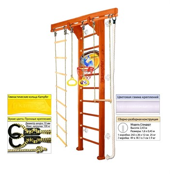 "Kampfer ""Wooden Ladder Wall Basketball Shield"" спортивно-игровой комплекс"