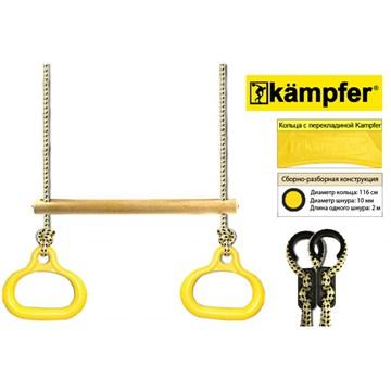 Кольца-трапеция гимнастические 2 в 1 Kampfer